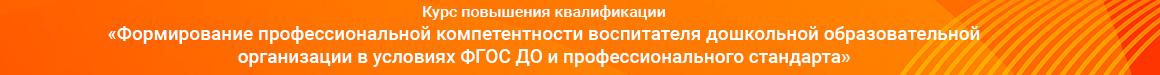 s-ba.ru/fgosdo